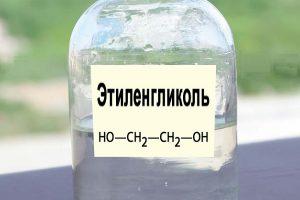 Теплофизические свойства этиленгликоля - водный раствор